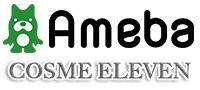 COSME ELEVEN Amebaブログ